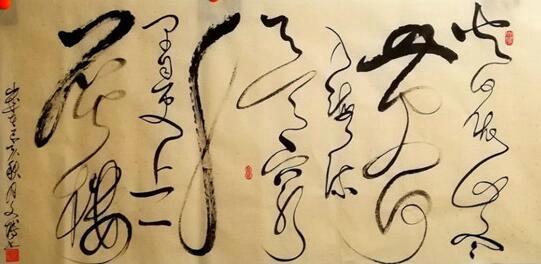 重庆青年书法家 文博作品欣赏
